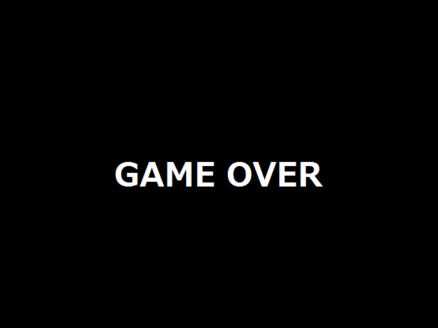 GAMEOVER!!